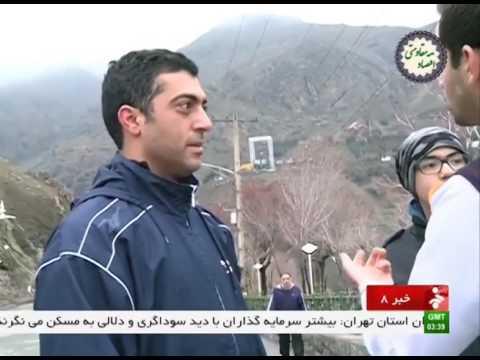 Iran Tehran Tochal mountain hiking & Snowboarding كوه پيمايي و اسكي روي برف توچال تهران ايران