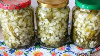 Заготовка из огурцов для салатов и первых блюд