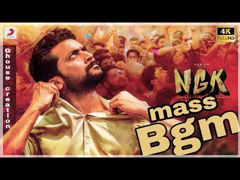 NGK- MASS BGM | SURIYA | selvaraghavan | yuvan Shankar raja | ghouse creation Mp3