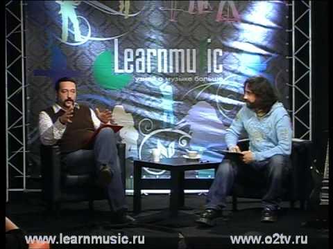 Андрей Клюкин 8 февраля Learnmusic часть 3