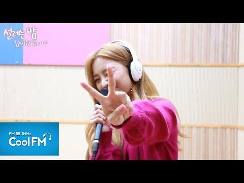 Free Download 루나(luna) '운다고 (even So)' 라이브 Live /190109[설레는 밤, 김예원입니다] Mp3 dan Mp4