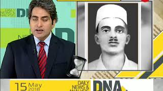 DNA: Today in History, May 15, 2018