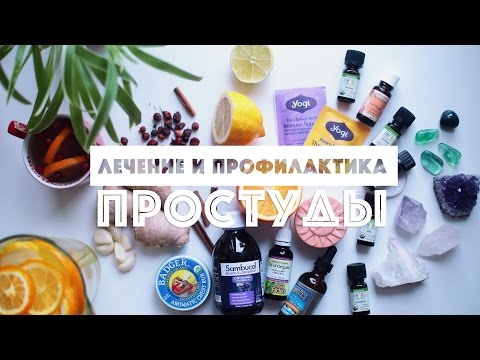 Видео Сироп шиповника с 8