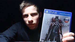 BloodBorne - ЭТА ИГРА ВАС ТРАХНЕТ