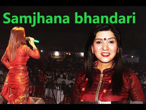 Lok Doholi Chhin chhin bajne chura Samjhana Bhandari Dharan Program
