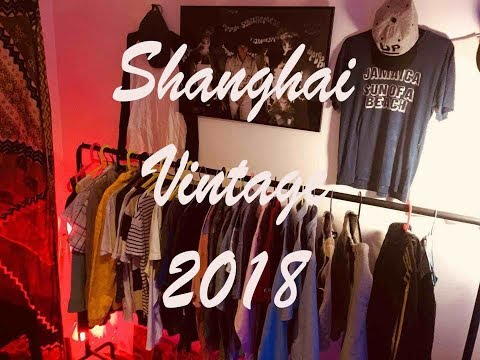 Shanghai Vintage Fashion ビジネスやろうぜ!  上海最新情報Vlog by DroneRangerMiura Episode 8