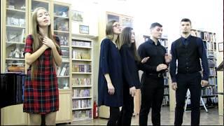 A cappella ансамбль ''Flames'' Песня Присциллы ''Ведьмак'' Библиотека имени М. Шолохова 03.02.19