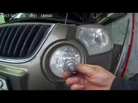 Замена лампы противотуманной фары мондео 2 Замена вентилятора печки range rover sport