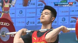 2021 Asian weightlifting championship Men's 73kg