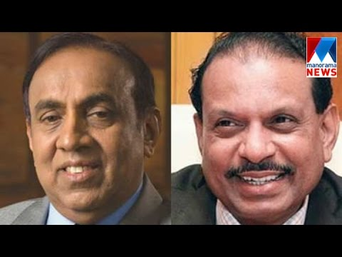 13 Malayalees among 50 Richest Indians in the Gulf Countries | Manorama News