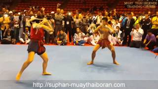 Muay Thai Boran Exhibition