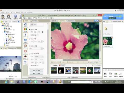 Lecture 3: Image Capture, UCC, and Album