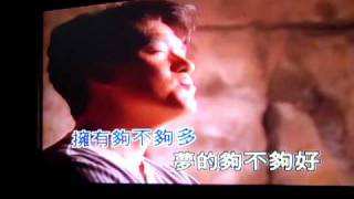 Zhou Hua Jian - 风雨无阻- awesome song - @VanillaMandarin