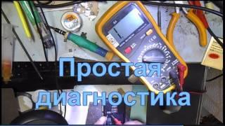 Ремонт мобильных телефонов :Диагностика HTC большое потребление(, 2017-03-12T19:22:51.000Z)