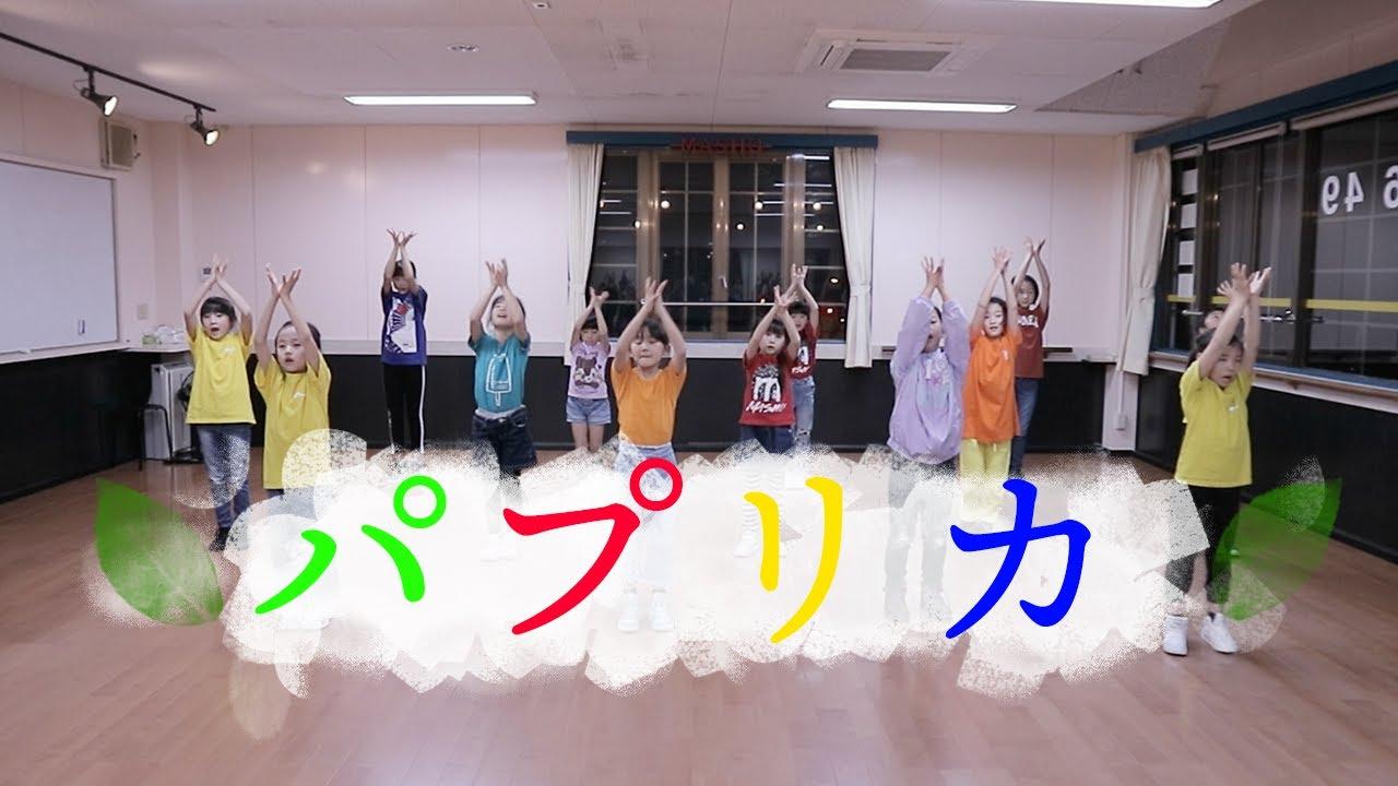 NHK 2020応援ソング パプリカ/MASHU Kidsで踊ってみた!!