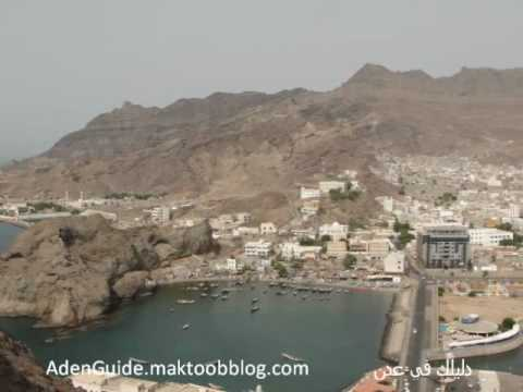 View Around Top of Sira Castle Mountain .. Aden, Yemen 3