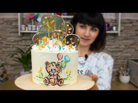 👶Детский кремовый торт с 🍭леденцами - Я - ТОРТодел!из YouTube · С высокой четкостью · Длительность: 10 мин22 с  · Просмотры: более 209.000 · отправлено: 18.10.2017 · кем отправлено: Я - ТОРТодел!