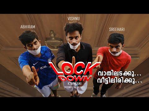 LOCK DOWN (MALAYALAM SHORT FILM)