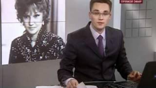 Не стало Людмилы Гурченко