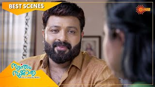 Swantham Sujatha - Best Scenes | Full EP free on SUN NXT | 05 May 2021 | Surya TV