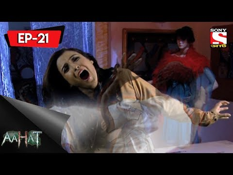 Aahat - 4 - আহত (Bengali) Ep 21 - The Magical Cloth Shop thumbnail