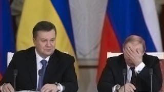 ЛЯПЫ Януковича на прессухе: смех и слезы!