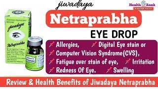 Jiwadaya Netraprabha Eye Drop || Reviews and Benefits || Health Rank