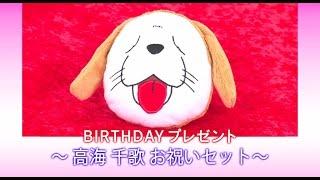 この動画は、TVアニメ「ラブライブ!サンシャイン!!」の公式通販サイト...