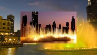 Танцующие фонтаны, Дубай - / Emma SHaplin Spente Le Stelle /(Если посмотреть на поющие фонтаны в Дубае на видео видно, что сооружение представляет собой водные столбы,..., 2016-09-21T13:00:12.000Z)