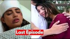 Gul-O-Gulzar Last Episode    Gul-O-Gulzar Last Ep Story   Gul-O-Gulzar All Ep  Top Pakistani Dramas