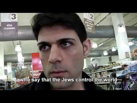 Israelis: Do Jews control the world?