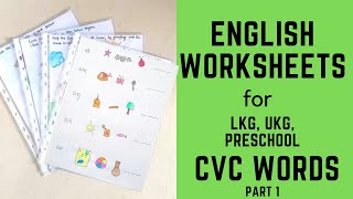How to Teach Kids to Read | CVC Words | AD, AG, AM, AN, AP, AR, AT Family words