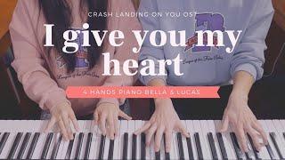 IU I Give You My Heart 4hands piano