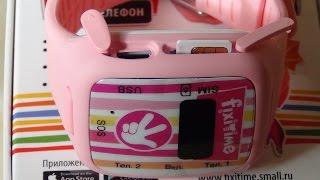 Детские часы-телефон Fixitime с трекером GPS / Арстайл /(Что это вообще такое и нужны ли они ребёнку? Ответ в видео. Посмотреть цену, купить: http://fixitime.small.ru/catalog/tovary-dlya-d..., 2015-10-14T11:21:36.000Z)