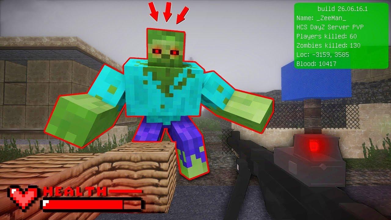ЗОМБИ ВТОРЖЕНИЕ?! HunterCraft - 1 СЕРИЯ - YouTube