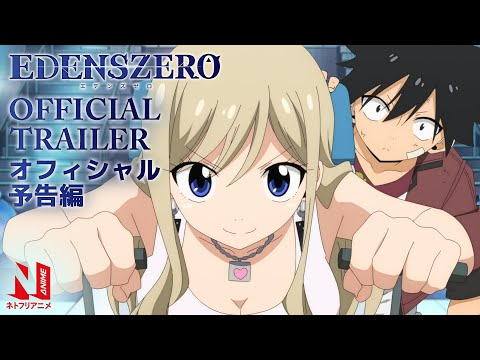 How to watch Edens Zero: Release date, time and platform for episode 1!