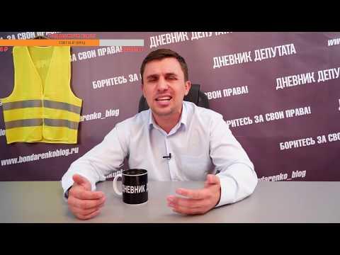 Бондаренко о митинге 17 августа в Москве  Все на улицу!