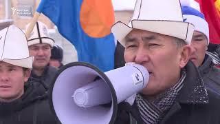 Kırgız Türkleri Doğu Türkistan Için Çin Büyük Elçiliğinin önüne Toplandı ...