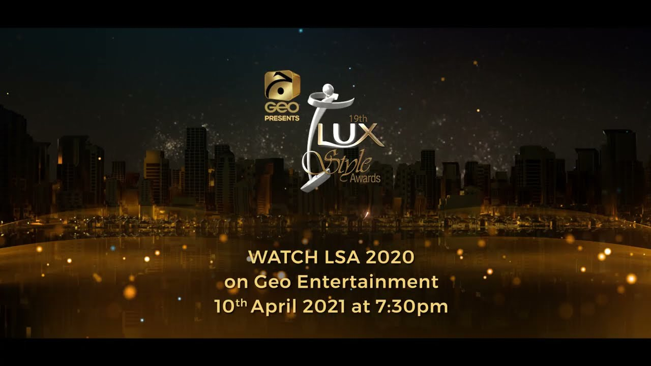 19th Lux Style Awards | PROMO 1