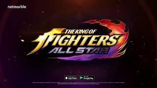 超爽快アクションRPG THE KING OF FIGHTERS ALLSTAR(KOFAS)の紹介動画...