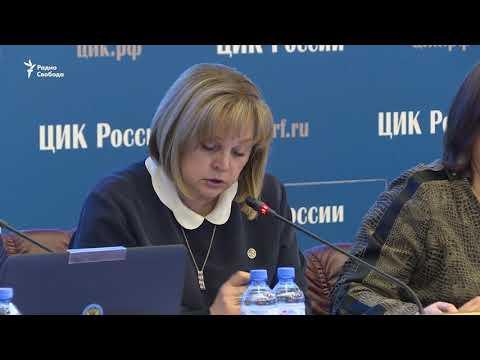 ЦИК допустил Собчак к участию в выборах президента России