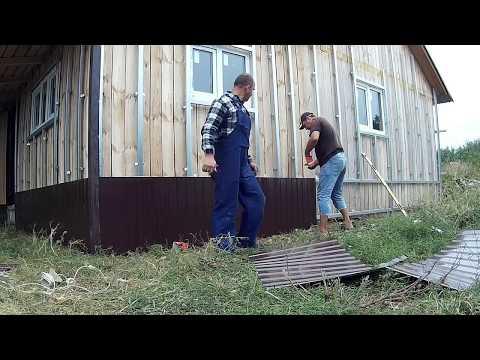 Отделка фундамента дома профлистом своими руками видео