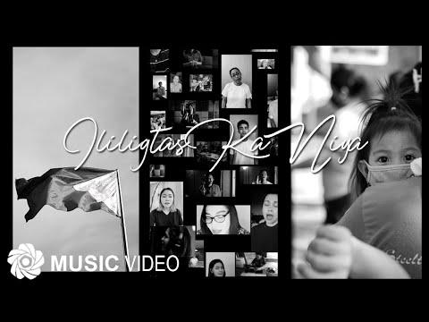 Ililigtas Ka Niya - Kapamilya All-Stars (Vertical Video)