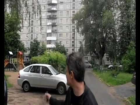 г клин московская область знакомства