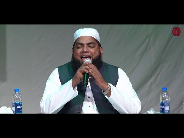 Surah Al-Ahzab | Talawat | Qari Muhammad Akbar Malki | Mohsin-e-Insaniyat Conference-2020 | #ACPKHI