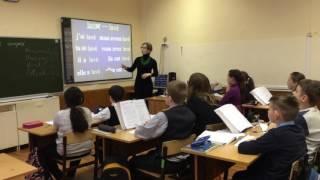 Урок французского языка 5 класс - Воробьёва Г.А.