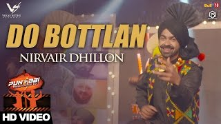Do Bottlan - Nirvair Dhillon || Punjabi Music Junction 2017 || VS Records || Latest Punjabi Songs