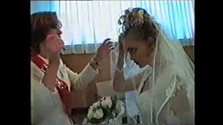 Свадьба. Роман и Ольга. 25.12.1999 г. часть 1