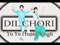 Yo Yo Honey Singh: DIL CHORI Dance Video   Shivam Dance Group   Shivam khandelwal
