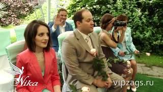 Выездная регистрация брака в Москве.(, 2013-05-28T10:56:59.000Z)